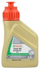 Castrol Fork Oil Synthetic SAE 5W 0,5 litru